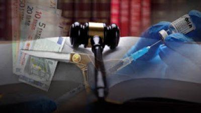 Υποχρεωτικοί εμβολιασμοί: Η κυβέρνηση απειλεί με απόλυση και μείωση μισθού – Ο νόμος διαφωνεί – Όσα ισχύουν