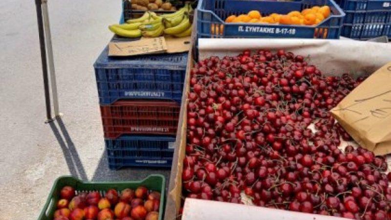 Σέρρες : Με το σύνολο των παραγωγών η λαϊκή αγορά την Τρίτη 27 Ιουλίου