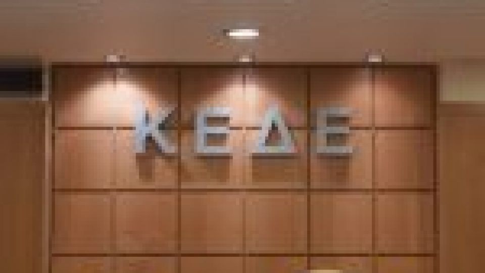 kede-logo-karekles-1-150x150-1.jpg