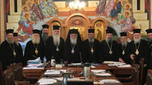 koronoios-theia-koinonia-iera-synodos.jpg