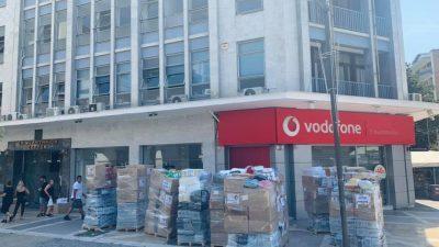Επιμελητηριο Σερρών : Ολοκληρώθηκε η πρωτοβουλια συγκεντρωσης ειδων πρώτης ανάγκης για τους πυροπληκτους