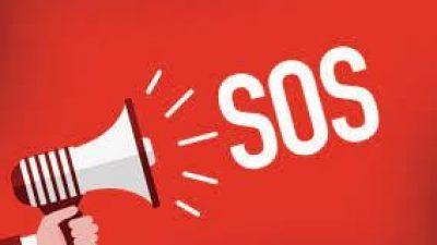 Π.Ε Σερρών : Σε ποιες περιοχές ισχύει απαγόρευση κυκλκοφορίας