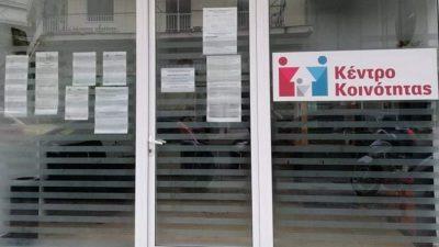 Σέρρες : Χορήγηση υποτροφιών σε φοιτητες από το κέντρο κοινότητας ΡΟμα