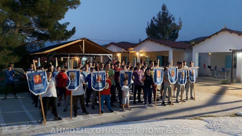 Δήμος Σιντικής : Γιορτή Λήξης Δ' Κατασκηνωτικής Περιόδου στην Ι.Μ. Σιδηροκάστρου