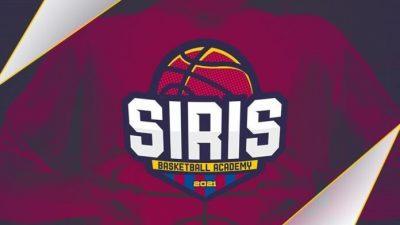 Σέρρες : Και εγένετο … «Siris Basketball Academy»