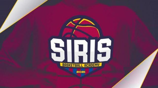 sirisbasketballacademy_serrespost.gr_-696x530-1.jpg