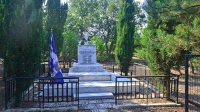 Δήμος Βισαλτίας : Eκδήλωση προς την τιμή των πεσόντων στην μάχη του Τασιουλουκ