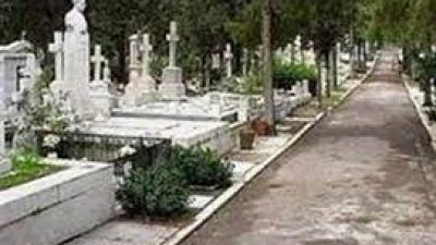 Δήμος Σερρών :  Ευπρεπισμός (εξυγίανση) / καθαρισμός των Δημοτικών Κοιμητηρίων  (πλην Α&Β )