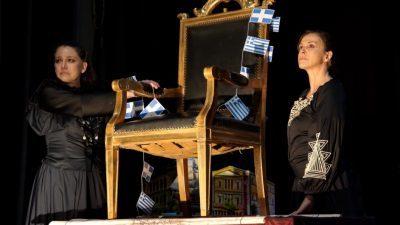 Δήμος Σιντικής : Η «Βασίλισσα Αμαλία» έρχεται για μία μοναδική παράσταση στο Σιδηρόκαστρο