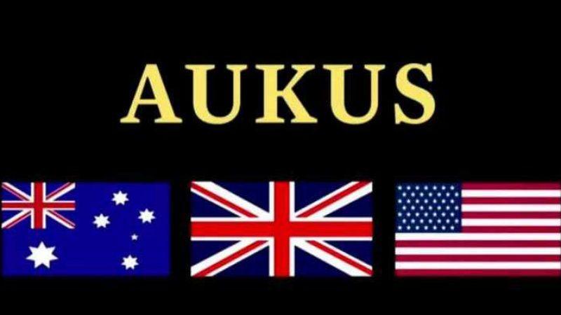 AUKUS: Τι σημαίνει η στρατηγική συμφωνία απέναντι στην Κίνα – Για Ψυχρό Πόλεμο μιλάει το Πεκίνο