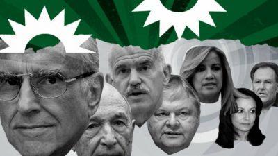 Ανασχηματισμός: H «αποπασοκοποίηση» της κυβέρνησης
