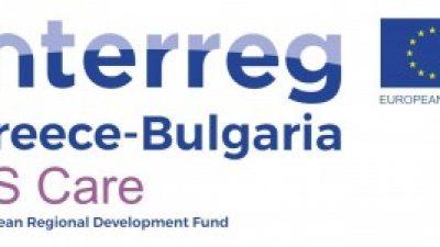Δήμος Σιντικής : 9.800 ευρω για την Παρακολούθηση, Διαχείριση  και Συντονισμό του έργου «STRYMONAS COOPERATION CORRIDO