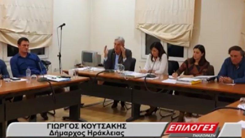 Δήμος Ηράκλειας : Μέσω τηλεδιάσκεψης η συνεδρίαση του δημοτικου συμβουλίου