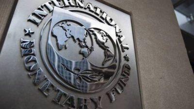Τι προβλέπει το ΔΝΤ για το δημόσιο χρέος της Ελλάδας