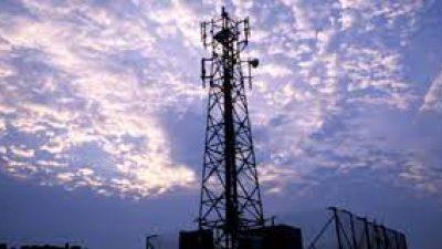 Δήμος Σερρών : Δημόσια διαβούλευση για Σταθμό Βάσης Κινητής Τηλεφωνίας