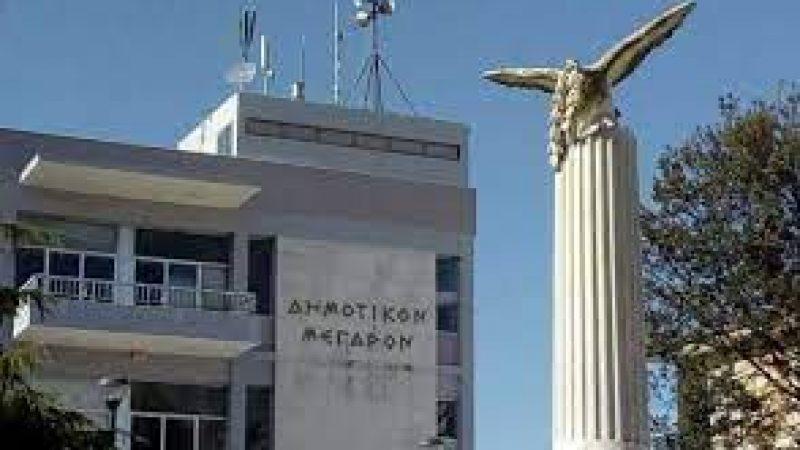 Δήμος Βισαλτίας : Ανακοινώθηκε ο ισολογισμός του 2019