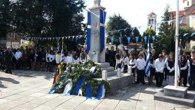 Δήμος Αμφίπολης : Ημέρα τιμής και μνήμης για το ολοκαύτωμα των Κερδυλλίων