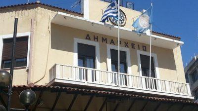 Δήμος Σερρών : Προμήθεια εξοπλισμού, πληροφόρησης και κοινωνικής ενσωμάτωσης των προσφύγων