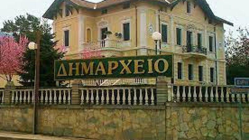 Δήμος Αμφίπολης : Δια ζώσης συνεδρίαση του δημοτικού συμβουλίου