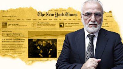 Ιβάν Σαββίδης: H μυστηριώδης επιστολή στην ελληνική κυβέρνηση!