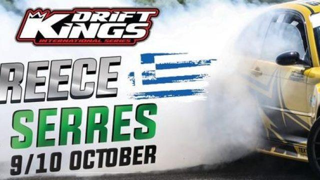 Drift-Kings-1.jpg
