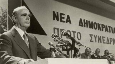 Αντίπαλος της δημοκρατίας ο εαυτός της, όχι μόνο φασισμός και κομμουνισμός