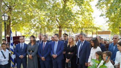 Δήμος Σερρών : Εκδήλωση μνήμης για τα  θύματα των Βουλγάρων στον Λευκώνα