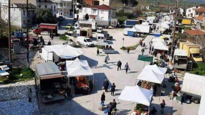 Δήμος Βισαλτίας : Ρυθμίσεις λειτουργίας των λαικών αγορών