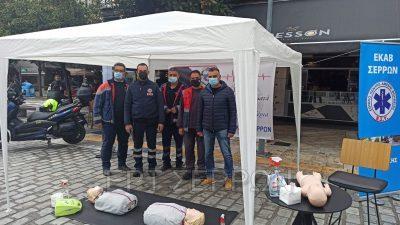 Σέρρες : Μεγάλη η ανταπόκριση των πολιτών στην δράση του ΕΚΑΒ